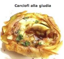 La cucina giudaico romanesca scelte di gusto for Cucina giudaico romanesca